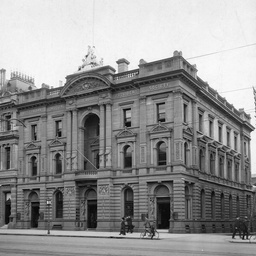 Acre find state library of south australia for 227 north terrace adelaide