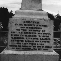 Inscription on the 'Star of Greece' monument, Aldinga
