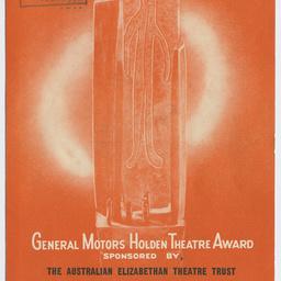 General Motors-Holden's Theatre Award brochure