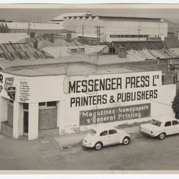Premises of Messenger Press Newspapers, Printers and Publishers