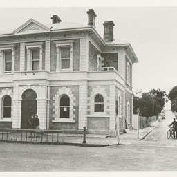 Commercial Bank, Mt.Gambier