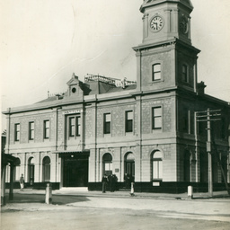 Town Hall, Moonta