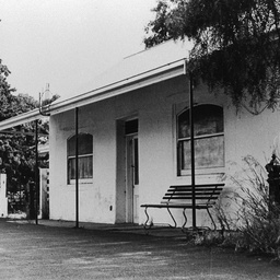 Willunga C.W.A. clubroom