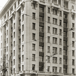 T&G Building, Adelaide