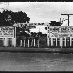 Entrance to Mount Gambier show grounds