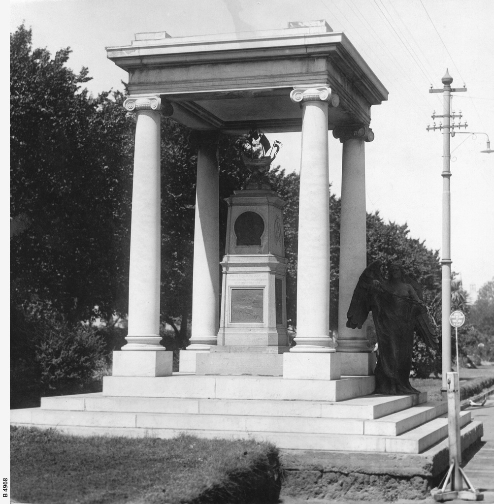 Angas Memorial
