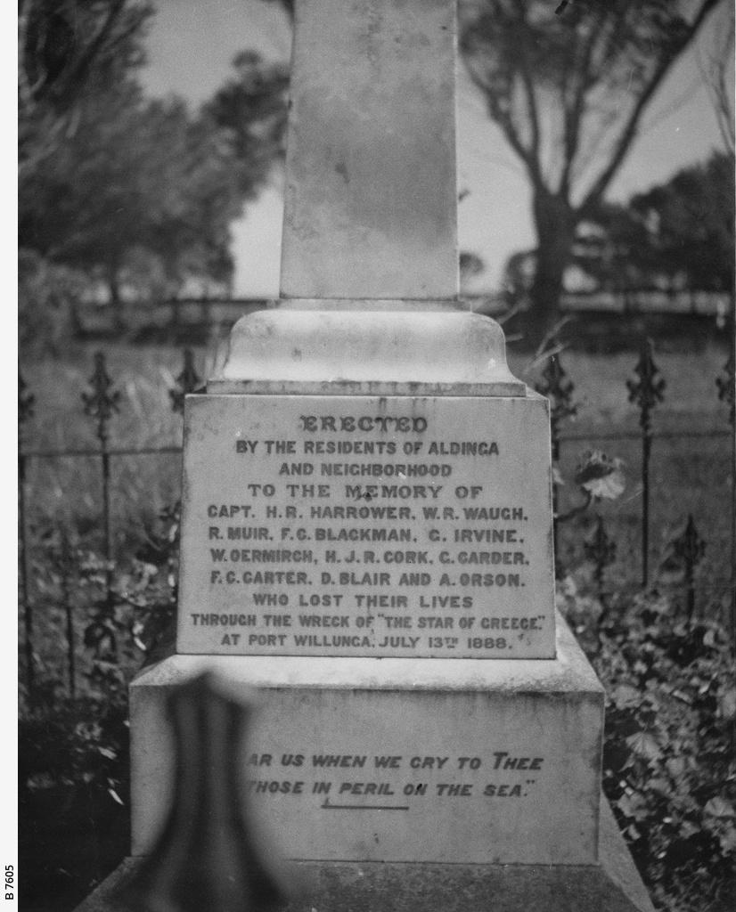 Star of Greece Memorial