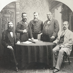 Members of Government Party
