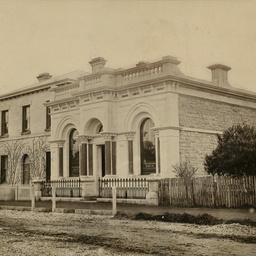 National Bank, Mount Gambier