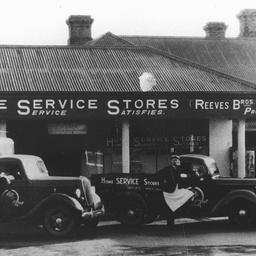 Premises of Reeves Bros., McLaren Vale