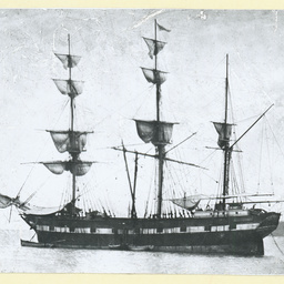 An unidentified ship in an unidentified port