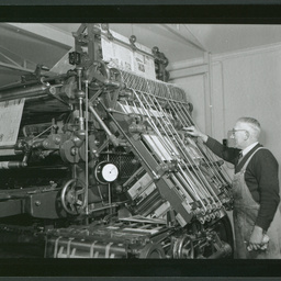 'Border Watch' printing press