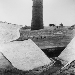 Happy Valley Reservoir : Scour tower