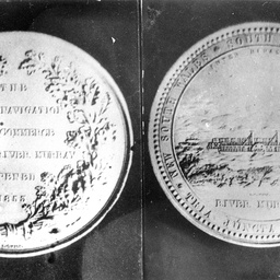 Gold medal to commemorate voyage by Capt. Francis Cadell in the 'Lady Augusta' in 1853