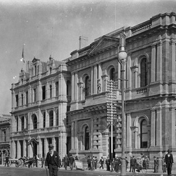 Currie Street, corner of King William Street