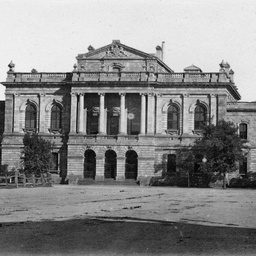 Adelaide Views : Supreme Court