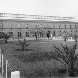 9 east terrace adelaide find state library of south for 120 north terrace adelaide south australia