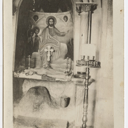 Holy Grotto of the Temptation of Christ.