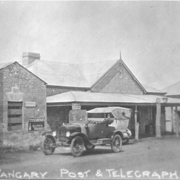 Post office at Lake Wangary