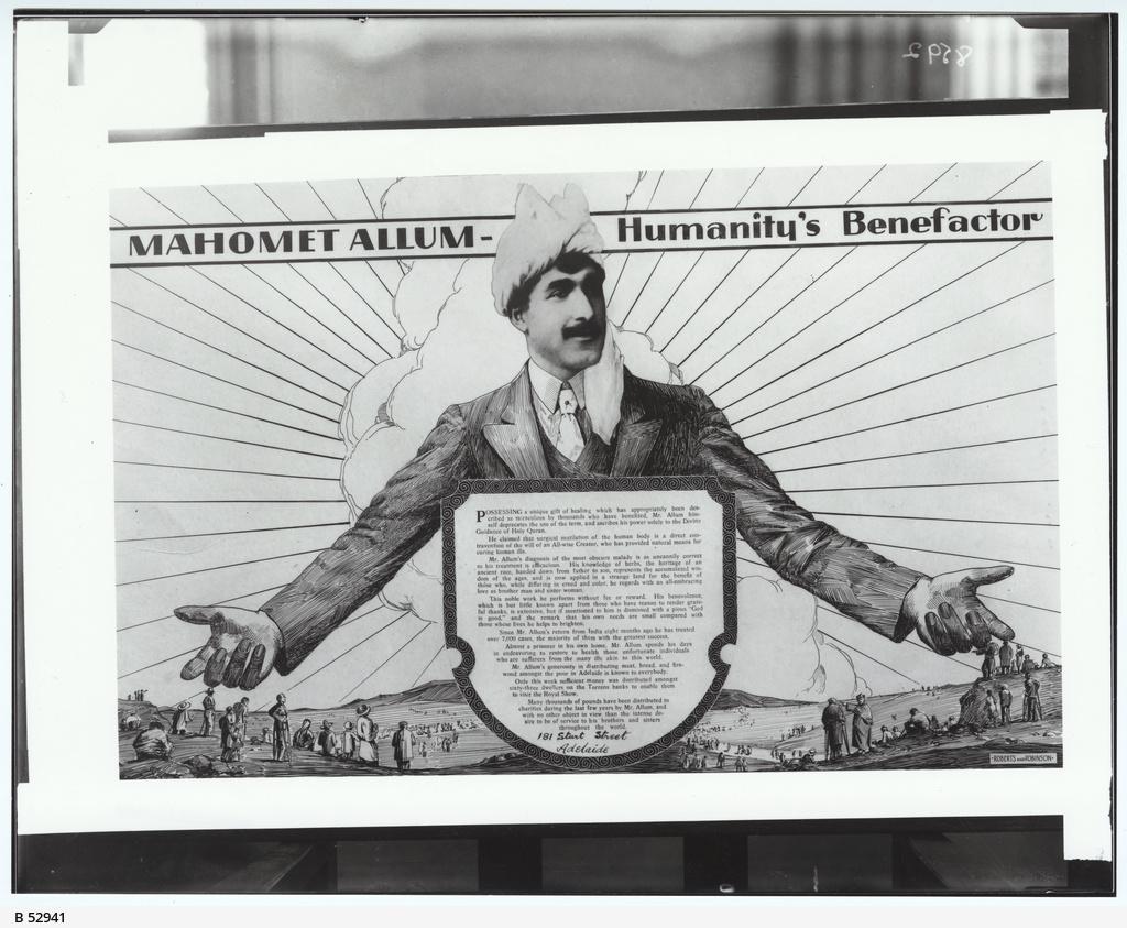 Mahomet Allum advertisement