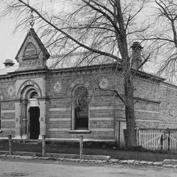 Mount Gambier and District : Institute Hall