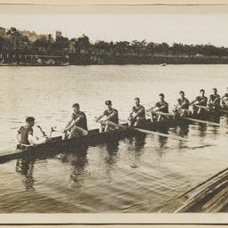 Unidentified rowing crew
