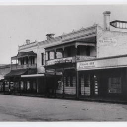 Premises of the Arthur Studio and other shops in Mount Gambier