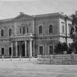 Adelaide Views : Institute Building