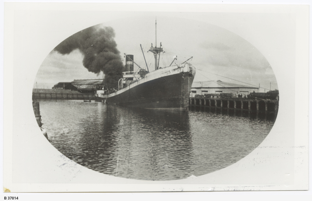 Fire on board City of Singapore